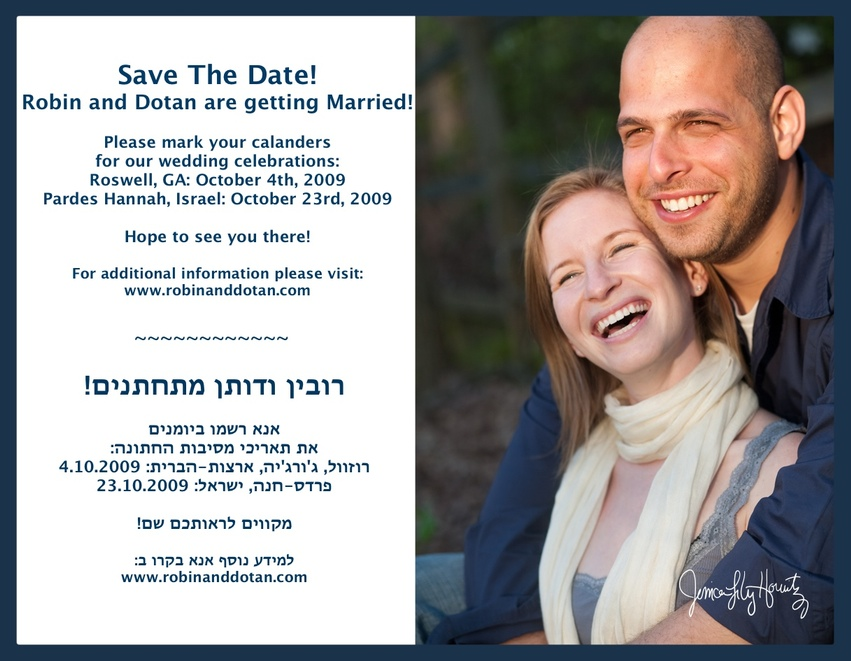 Save the date – Email Save the Date Wedding